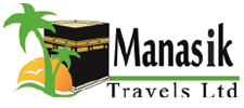 Hajj and Umrah Travel Agents in Newcastle